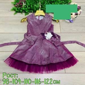 Платье А31367