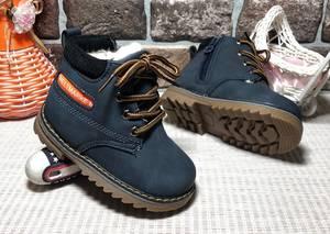 Ботинки Ш1373