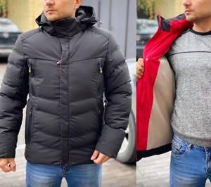 Куртка А15750