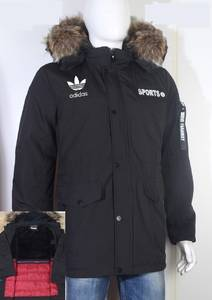 Куртка А57537