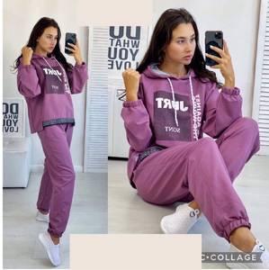 Костюм модный А59702