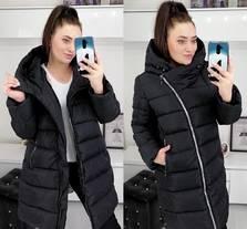 Куртка А02561