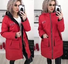 Куртка А02573