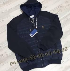 Куртка Ч8469