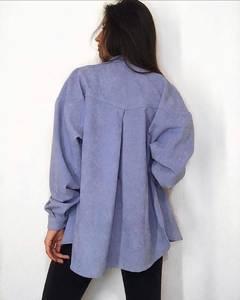 Рубашка с длинным рукавом А18395