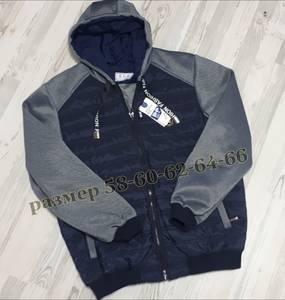 Куртка Ч8470