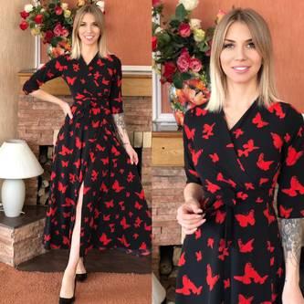 Платье длинное нарядное А13675