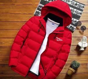Куртка А10287