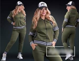 Костюм модный А11379
