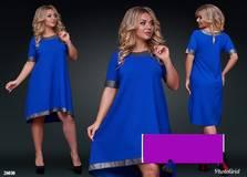 Платье Ч1368