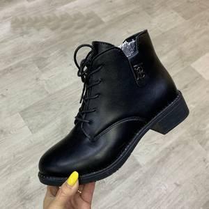 Ботинки А09637