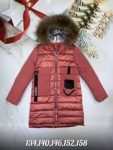 Куртка А10330