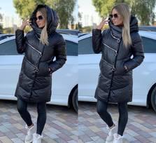 Куртка А10369