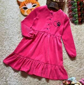 Платье А11473