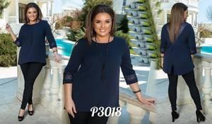 Блуза нарядная А12095