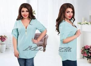 Блуза нарядная А12099