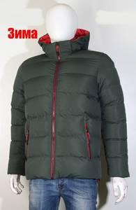 Куртка А16353