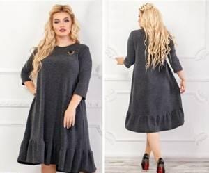 Платье короткое нарядное А10311