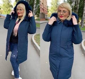 Куртка А19101
