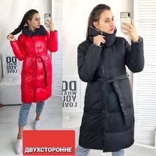 Куртка А20916
