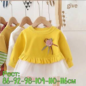 Платье А31358