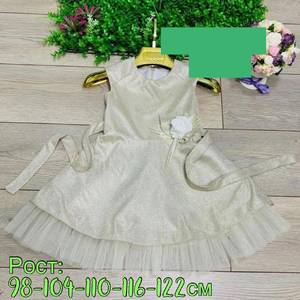 Платье А31368
