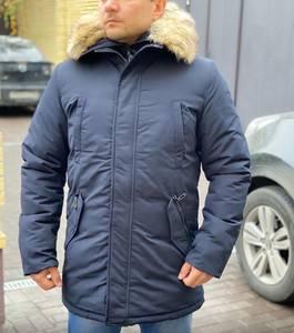 Куртка А15751