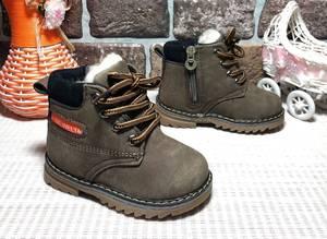 Ботинки Ш1374