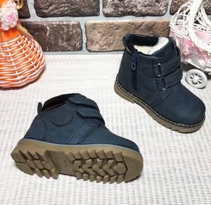 Ботинки Ш1382