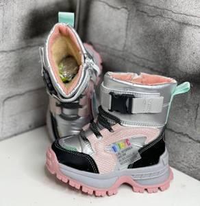 Ботинки А56116