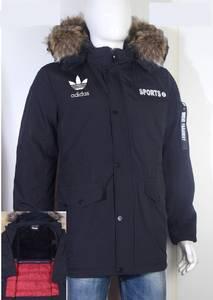 Куртка А57538