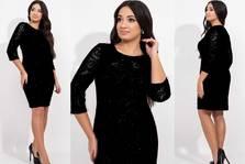 Платье А20990