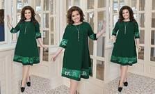 Платье А32050