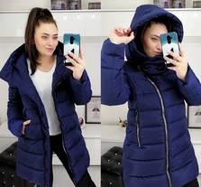 Куртка А02562