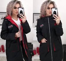 Куртка А02574