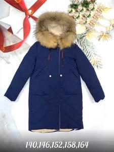 Куртка А10323