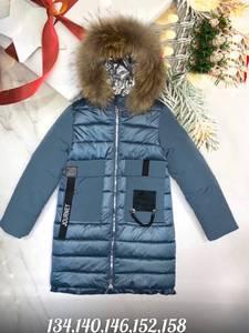 Куртка А10331