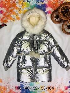 Куртка А10333