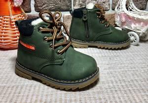 Ботинки Ш1375