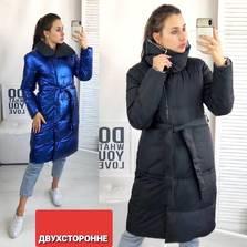 Куртка А20917