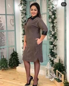 Платье короткое нарядное А11081