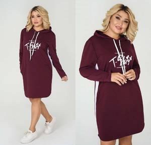 Платье короткое с длинным рукавом А11347