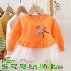 Платье А31359