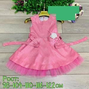 Платье А31369