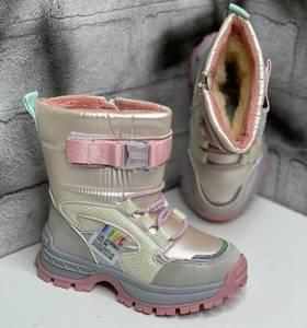 Ботинки А56117
