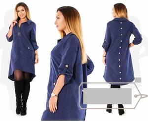 Платье короткое однотонное А21361