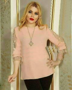 Блуза нарядная А21667