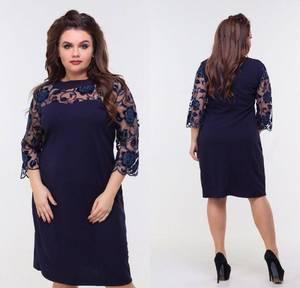 Платье короткое нарядное синее Ф8872
