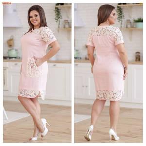 Платье короткое нарядное Ч4237