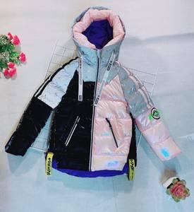 Куртка А08522